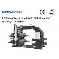 China CE approval four color flexographic printing machine Flexo Printing Machine on sale