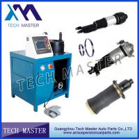China Auto Air Suspension Shock Hydraulic Hose Crimping Machine 0.05mm Accuracy on sale