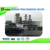 Buy cheap MDG Printing Ink Solvent Mdg  Diethyleneglycol Monomethyl Ether Cas No 111-77-3 from Wholesalers