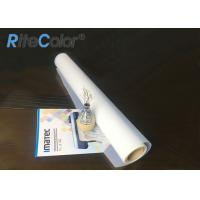 Quality Milky White Polyester Clear Inkjet Film / Transparency Film For Inkjet Printers for sale
