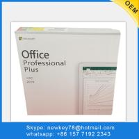 Quality Original Microsoft Office 2019 Pro Plus Key With DVD Box Package Useful for sale