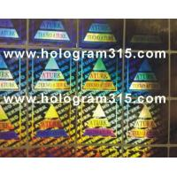 Buy cheap laser holograms from wholesalers
