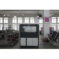Quality Electrical Heating Water Cooling PVC Card Cutting Machine Productivity 10000 Cards/Hour for sale