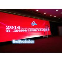 Buy cheap P3 high resolution SMD Indoor Rental LED Display module 192mm x 96mm 64*32 pixle from Wholesalers
