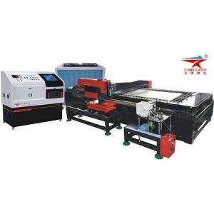Quality Metal Round Tube Cutting Machine (TQL-LCY620-GC3015) for sale
