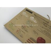 Quality Carrier Branded Brown Paper Gift Bags Printed With Logo Personalised Custom Made for sale