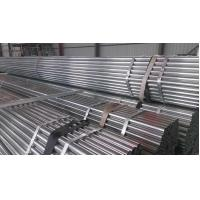 Quality EN / BS 1387 carbon steel galvanized steel pipe for water pipeline for sale