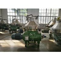 Quality Biodiesel Centrifugal Oil Water Separator EX Type Fully Closed With Self Cleaning Bowl for sale