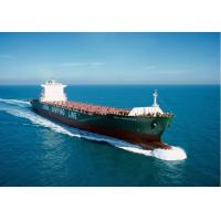 Quality Overseas Fcl Logistics Sea Freight Forwarding Services To Argentina Brazil Uruguay for sale