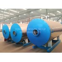 Buy Horizontal Oil Fired Hot Water Boiler / Oil Hot Water Furnace For Heating at wholesale prices