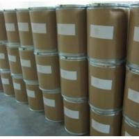Buy cheap Diindolylmethane 1968-05-4 from wholesalers