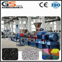 Buy cheap PE cable Flame retarding masterbatch compounding extruder machine from wholesalers