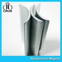 Quality N52 Strong Neodymium Rare Earth Permanent Magnet For Wind Generators / Motor for sale