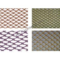 Quality 3mm Diamond Height Chain Link Fence Decortive Wire Mesh Aluminum Alloy for sale