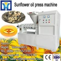 China 50T/D hot pressing sunflower seeds pre press oil expeller press oil acid soap bleaching earth on sale