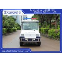 Quality 4 Seats Electric Club Vehicle With Basket / Mini Electric Patrol Bus With Toplight On Road for sale