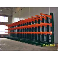 Quality Powder Coating Finish Cantilever Racking System Warehouse Vertical Cantilever Racks for sale