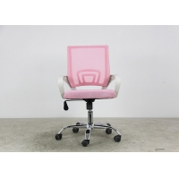 Buy cheap Commercial Furniture High End Adjustable H93cm Armrest Office Chair from wholesalers