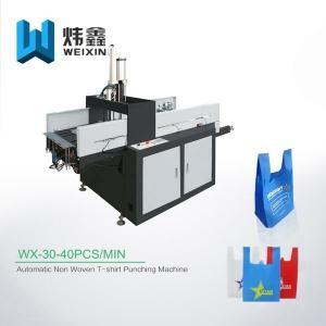 China Full Automatic Carry Bag Punching Machine / Ultrasonic Punch Needle Machine on sale