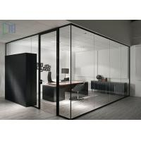 Clear Living Room Glass Office Partitions , Aluminium Partition Wall For  Images