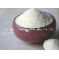 Quality Natural Nutritional Edible Gelatin Powder Food Thickener For Soft Sweetmeats for sale
