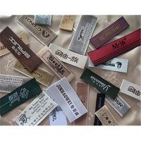 China Woven label,woven badge on sale