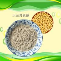 Quality Shanghai nutrition additive (50%) (99%) CAS:574-12-9 soybean isoflavones for sale