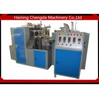 Quality Automatic Paper Cup Making Plant , Disposable Tea Cup Machine For Paper Cup Production Process for sale