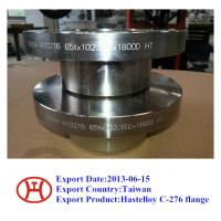 Quality Hastelloy C276 UNS N10276 2.4819 WN SO Blind flange forging disc ring for sale