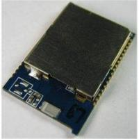 Quality CSR BC05 Bluetooth Stereo headset Modules (PBAP/ A2DP / HFP / HSP / AVRCP / SPP) for sale