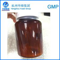 Quality Cosmetic Grade SNAP-8 Powder Acetyl Heptapeptide-3 CAS 868844 - 74 - 0 for sale
