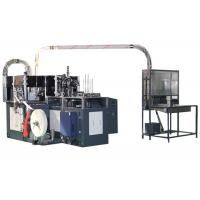 Quality Single / Double PE Coated Tea / Ice Cream / paper Cup Making Machinery 380V / 220V for sale
