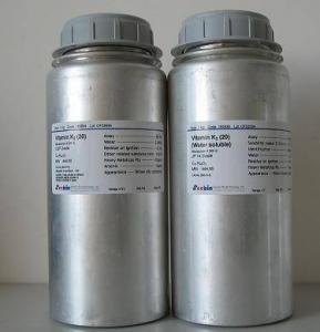 Quality Vitamin K2(35),MK-7 for sale