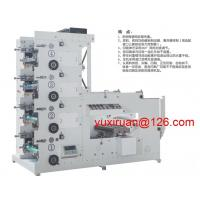 Quality Low Noise 5 color Label Flexo Printing Machine wtih CE Standard HBS-320 for sale