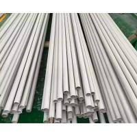 China ASTM A928 UNS S32205 Duplex Steel Pipe on sale