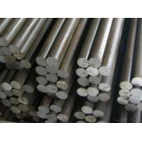 Quality Low Alloy Steel Bars for sale