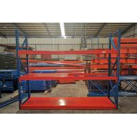 Buy cheap Nonstandard Q235 Industrial Metal Shelving Light Or Heavy Duty Warehouse Racking from wholesalers