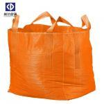 Quality Garbage Big PP Bulk Bags 1 Ton Tote Bag Flat Bottom 100 X 100 X 100cm 4 Cross Corner Loops for sale