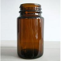 Amber Colored Essential Oil Glass Bottles 100ml 30ml 10ml with plastic cap