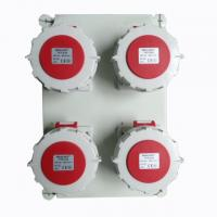 Quality IP67 CEE industrial power socket box for sale