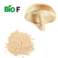 Quality Pure Vegetable Extract Powder Shiitake Mushroom Powder 10% ~ 50% Polysaccharide for sale