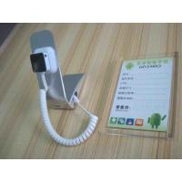 China Mobile phone anti theft security alarm display stand,charging security holder for cell phone-1013st on sale