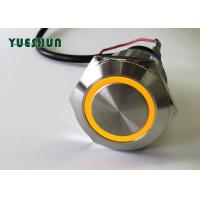Quality Miniature Illuminated Push Button Switch 19mm Latching Momentary Moistureproof for sale