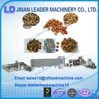 Quality Dry Dog/Cat/Fish pet food processing machine/machinery for sale