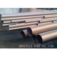 Quality S31803/2205 Duplex Stainless Steel Tube Seamless 19.05x1.2mm For Heat Exchanger for sale
