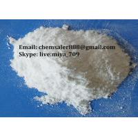 Buy cheap Raw Steroids Boldenone Undecylenate White Color Powder CAS13103349 from wholesalers