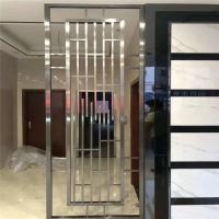 Quality Gold Metal Laser Cut Panels For Hotels Villa Lobby Interior Decoration for sale
