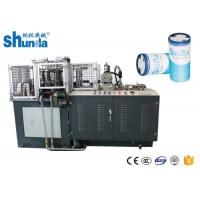 Quality High Speed Creative Car Paper Napkins Box Straight Cup Forming Machine 14kw for sale