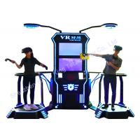China Treadmill 9D VR Games Virtual Reality Motion Interactive Shooting Type 2 Players on sale