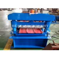 Quality Wall Cadding Trapezoid Metal Forming Panel Roof Making Machine for sale